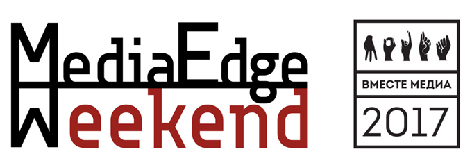 Media Edge Weekend